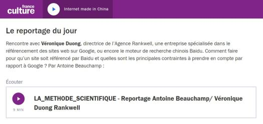 france-culture-la-methode-scientifique-veronique-duong-referencement-seo-google-seo-baidu